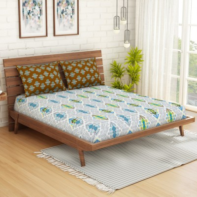 Teal by Chumbak Bahamas Beach Bedsheet – Queen Size with 2 Pillow Covers, 144TC, 100% Cotton, Brown